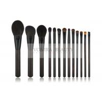 Buy cheap Luxury Nature Ebony Wooden Handle Nature Hair Makeup Brush Kit from wholesalers