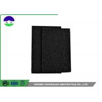 China Good Permeability High Strength Woven Geotextile Steady Property For Harbor Protection wholesale