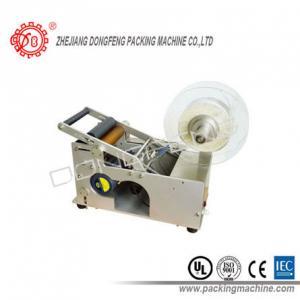 China Ranja a rotulagem/a máquina de etiquetas garrafa de vidro para o esparadrapo cilíndrico do manual dos objetos wholesale