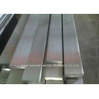 China UNS ASTM Duplex 2304 Stainless Steel / Stainless Steel Flat Bars Bright Finish wholesale