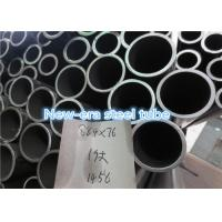 China Round Precision Steel Cylinder Pipe GB/T 24187 Cold Drawn For Evaporator wholesale