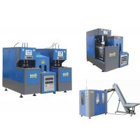 Buy cheap Sturdy Pp Bottle Blowing Machine Labor Saving High Adjusting Performance from wholesalers