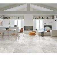 China Rustic Stone Look Floor Tile , Non Slip Ceramic Floor And Wall Tiles wholesale