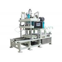 China Automatic Paper Pulp Molding Hot Press Machine Applied Simens Servo Motor with 20 Tons wholesale