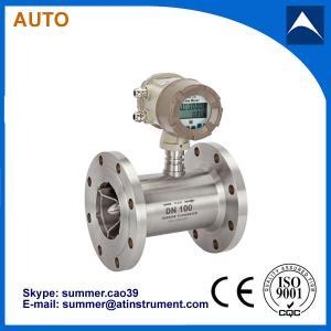 China 304 Stainless Steel Fuel (Oil)Turbine Digital Flow meter with reasonable price wholesale