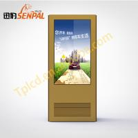 China 42inch double sides outdoor LCD TV stand high brightness lcd screen wholesale