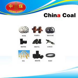 China Gunite machine parts wholesale