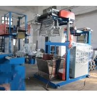 Buy cheap Single Lift Plastic Film Machine , 100-300mm Blown Film Extruder For Sale--SJ40 from wholesalers