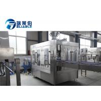 China CSD Juice Beer Glass Bottle Filling Machine Purified Water Production Line 3500 ~ 4500BPH on sale