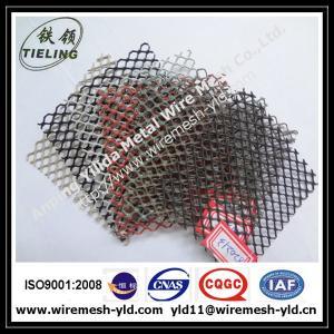 China aluminum gutter mesh,gutter guard for Australia on sale