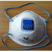 China Disposable FFP2 Dust Face Mask Respirator with Valve wholesale