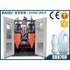 China Голова СРБ70Д-2 полости машины дуновения бутылки молока пластиковая отливая в форму двойная wholesale