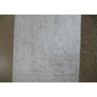 China Recycable White Spunbond Nonwoven Fabric For Home Textile 1.6m wholesale