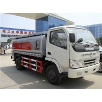China 2020s new best price 3000L-6000L dongfeng fuel tanker truck for sale, HOT SALE! good price mobile refueler truck wholesale