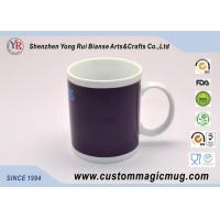 White / Black Custom Magic Mug , Porcelain Color Changing Coffee Cup