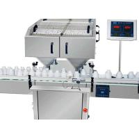 China High Speed Gel Capsule Filling Machine Small Scale Bottling Equipment wholesale