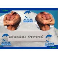 China Oral Muscle Building Steroids Mesterolone Proviron Powder CAS 521-11-9 wholesale