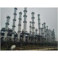 Buy cheap Crude methanol refinery technology supplier from wholesalers