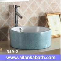 Buy cheap 2016 new model fashion blue color basin rectangular shape sanitary ware colorful from wholesalers