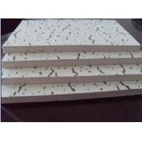 China Mineral Fiber Acoustic Ceiling Board ,mineral fiber ceiling board ,gypsum ceiling board &#652 wholesale