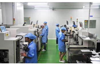 Shenzhen Leyond Lighting Co.,Ltd.