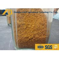 China Raw Material Fish Meal Powder / Animal Feed Additive For Feed Mix Industry Factory wholesale