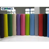 China Light Weight PP Spunbond Nonwoven Fabric Polypropylene Spunbond Nonwoven Fabric wholesale