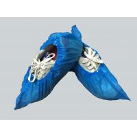 China Blue Medical Plastic Products Disposable Shoe Cover PE Waterproof 15 Cm Antiskid wholesale