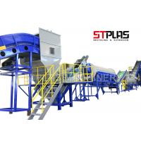 China Waste PET plastic bottle recycling machine production line 304SS for 1000KG/H on sale