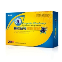 China Eye Health Relieve Visual Fatigue Myopia Patch Pure TCM Paste 10Pairs/ box wholesale