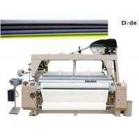 China Dobby Shedding High Performance Water Jet Loom Weaving Machine 190cm Width Double Nozzle wholesale