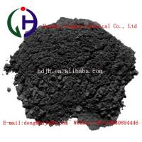 China Purity 99.9% 0 - 3MM Low Ash Black Coal Tar Pitch Powder For Electrode Adhesives wholesale
