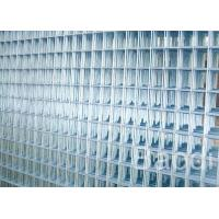 China High Strength Welded Wire Mesh Panels Galvanized Iron Wire For agriculture wholesale