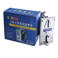 China Hotsale rfid vending machine coin acceptor wholesale