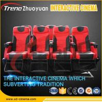 China 70 PCS 5D Movies Hydraulic System Mobile 5D Cinema With Virtual Reality Gaming Console wholesale