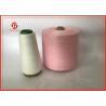 China Eco-Friendly High Tenacity 100% virgin polyester spun yarn 30/1 ring spun yarn wholesale