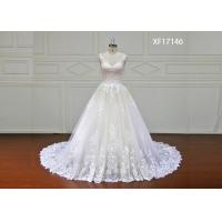 China Stunning Organza Lace Bridal Ball Gowns With Long Train Strapless White Color wholesale
