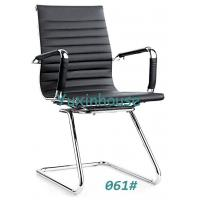 China Office furniture -- office chair executive chair visitor seat wholesale