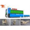 China Découpeuse 2000HZ de plaque minéralogique de feuillard avec le moteur servo wholesale