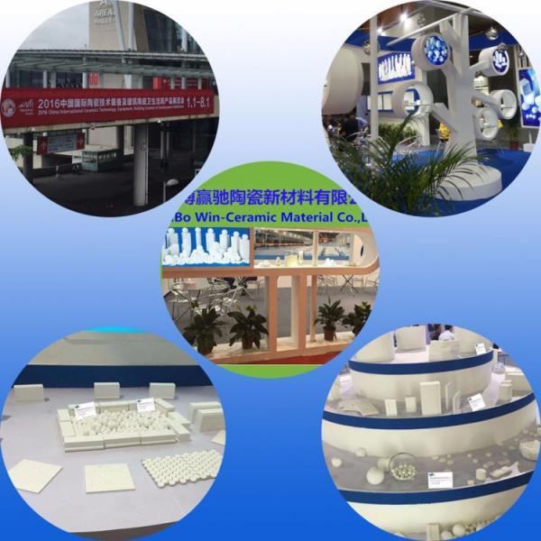 win ceramic exhibition