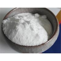 China Opal Glass Insecticide Material Sodium Silicate Fluoride White Powder / Granular wholesale