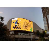 Quality PH10 Outdoor adverting wall led display/ P10 led Screen outdoor led advertising for sale