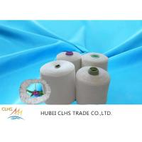 China 20/2 30/3 40/2 Yarn 100% Polyester Yarn For Sewing Thread Factory wholesale