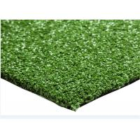China 14mm Anti-UV Hockey Artificial Turf False Grass Lawns With Abrasive Resistance wholesale