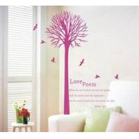 Buy cheap Tree Wall Sticker from wholesalers