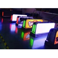 China Outdoor Moving Taxi Top Advertising Signs , IP65 Taxi Advertising Screens on sale