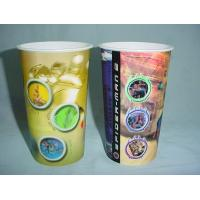 China Promotional 16 oz 3d mug lenticular cups with flip effect-custom plastic 3d lenticular plastic cups for gift on sale
