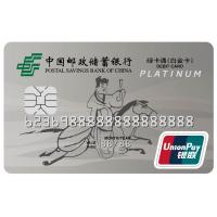 China China Leading Factory Produced UnionPay Card with Anti-clone Mechanism wholesale