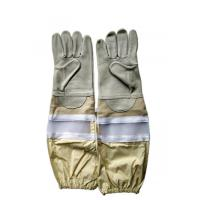 China Goatskin Leather Beekeeping Gloves Ventilated With Wrist Protector wholesale
