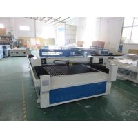 China 1300*2500mm blue colour water chiller laser cut machine / acrylic laser engraving for wood on sale